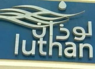 Women-only hotel opens in Riyadh