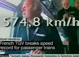 TGV World Speed Record