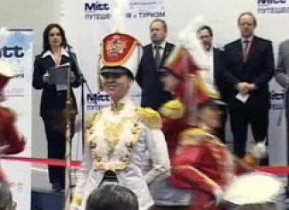 Russia's Number 1 travel exhibition